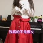 丽奈说了、回家跳一跳、快乐一百倍😄小伙伴们快来一起跳吧😂#宝宝##音乐##精选#@美拍小助手 @小慧姐在日本
