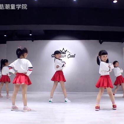 【龙酷街舞2018少儿寒假集训营】欢欢少儿爵士舞原创编舞!小妹妹太可爱了!❤️❤️看了一秒变小迷妹!小儿爵士舞魅力就是不一样!#少儿街舞##我要上热门@美拍小助手##重庆渝北龙酷街舞工作室#