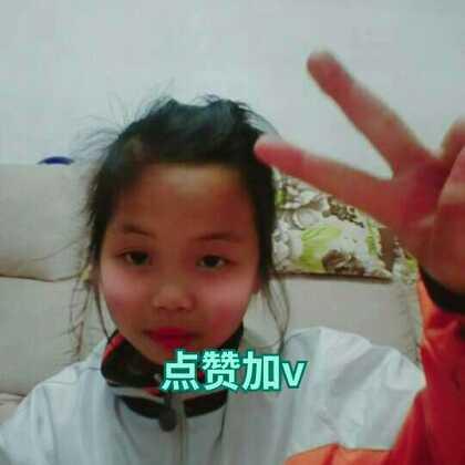 #魔性nana舞##you are so beautiful#hiahia开学第二天还好还好