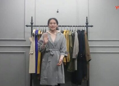 3月6日杭州越袖服饰(马甲、风衣外套系列)多份 20件 890元