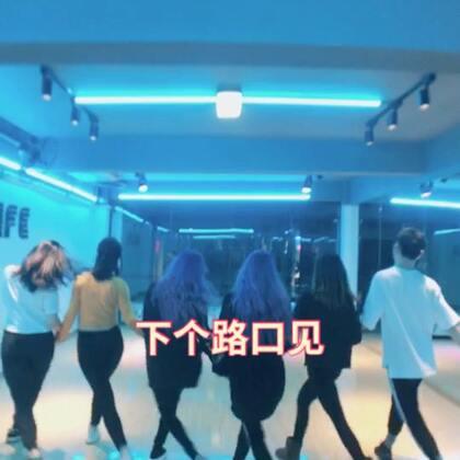 下课后跟我们@MOLIFE流行舞蹈工作室 的小伙伴们一起滴滴哒 有要来一起的嘛 魔性小碎步走起!【a大a小的店】http://m.tb.cn/h.WuwaG8u #下个路口见脚步舞##精选##舞蹈#@美拍小助手
