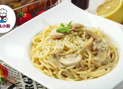 #我要上热门#简单快手又低脂的蘑菇意面,面条控们千万别放过#美食##意面#