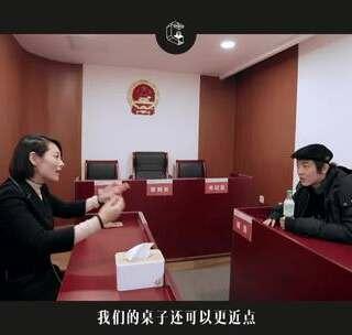北京离婚率最高!离婚律师曝奇葩案:离婚可以钻戒还我,卫生纸也要分!#婚姻##情感##离婚律师#