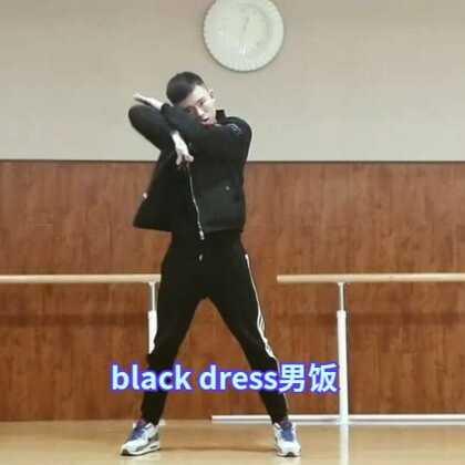 🔅Black dress-CLC🔅来来来 跳一段满足一下你们😆喜欢不🤔#black dress##clc - black dress##精选#@美拍小助手 @舞蹈频道官方账号