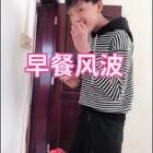 同情我弟三秒钟😂@吴俊宗 @从你的全世界路过💦🐷 @吴文玥 #精选##搞笑视频#你们看到这个视频有几个赞了?评论下方👇