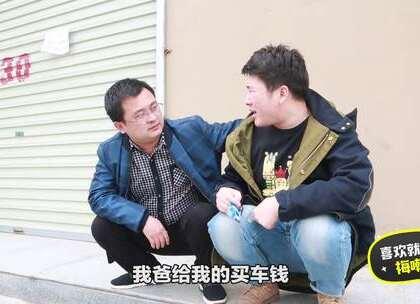 小伙借朋友10万彩礼钱,自己结婚朋友却没回礼