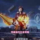 #游戏##搞笑##王者荣耀#你喜欢哪一个!马上直播,主页QQ粉丝群!点赞!转发一下