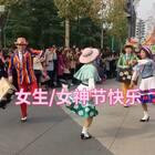 #精选#㊗️3.8 女生/女神节快乐😘😘小公主😘我多喜欢你你会知道。
