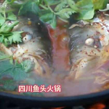 #美食##家常菜#最喜欢在灶前吃火锅😁咕噜咕噜的声音很有食欲而且还暖和😝