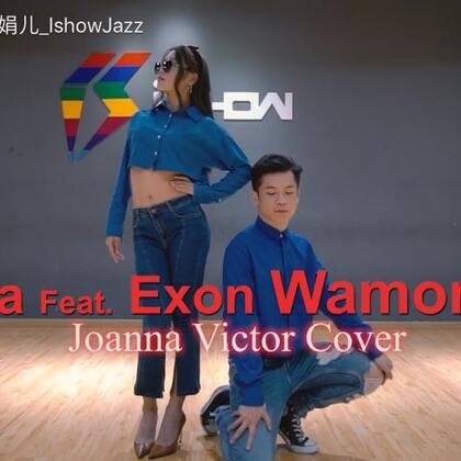 #舞蹈##Wamono##南京Ishow爵士舞#音乐🎵Hifana《Wamono》过年和奶妈约的舞,终于撸完啦!最近有点喜欢甩手呢,我决定多跟奶妈学习!💪@Victor_IshowJazz 💋 集训营咨询@南京IshowJazzDance
