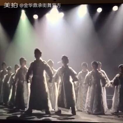 鼎承Monster明星班级MV预告片#我要上热门##街舞popping##舞蹈#