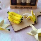 #手工#🍌超级迷你香蕉🍌 我从小就有个小人国的梦🌙,希望所有的东西都可以变小,所以特别喜欢迷你的东西,那么,这样迷你的香蕉你还喜欢吗❤?评论告诉我水果之王是啥?下次我就做出来噢🙋#迷你微缩世界##爱乐陶#