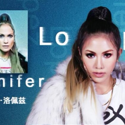 詹妮佛洛佩兹 Jennifer Lopez仿妆#明星仿妆##明星仿妆大赛#