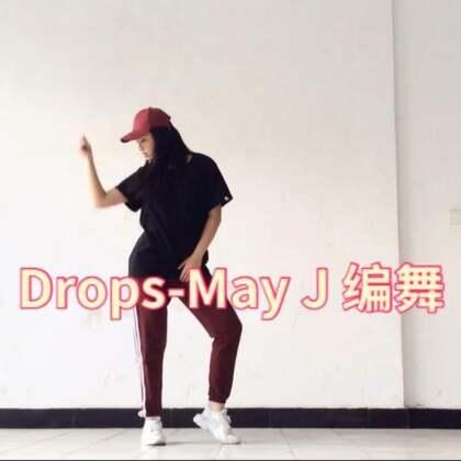Drops-May J Choreography.镜面慢动作版本戳👉http://www.meipai.com/media/970452995?uid=1066152812&client_id=1089857299 微博同名哟👉KKKriss_ #舞蹈##Drops##敏雅音乐#