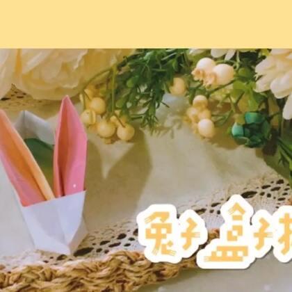 超级可爱的兔子盒子折纸,也可以说是兔鞋哦!🤪一张纸就能搞定!#精选##手工#