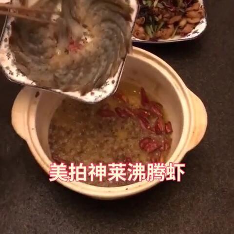 【Roy寶呗美拍】一款好吃到爆的网红虾!Roy爸比...