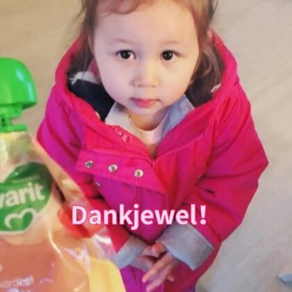 愿意说谢谢,不愿意说爱我…💔#精选##宝宝##萌宝宝##安娜2岁4个月#