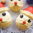 迟来点圣诞老人花样馒头,先收着,想什么时候哄孩子,什么时候做吧!#美食##花样馒头##开学营养餐#