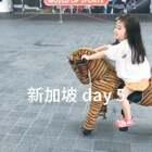 新加坡第五天。爸爸来了😆可以带金宝玩起来了💪#宝宝##金宝在路上##金宝3y+1m#+16