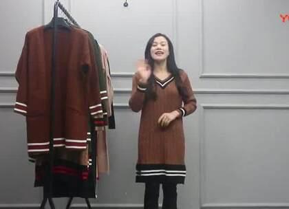 3月10日杭州越袖服饰(毛衣系列)多份 20件 1010元