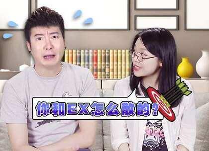 男朋友最不喜欢听的5句话,你说过吗?片尾曲:我真的受伤了—张学友#搞笑##恋爱##我要上热门#