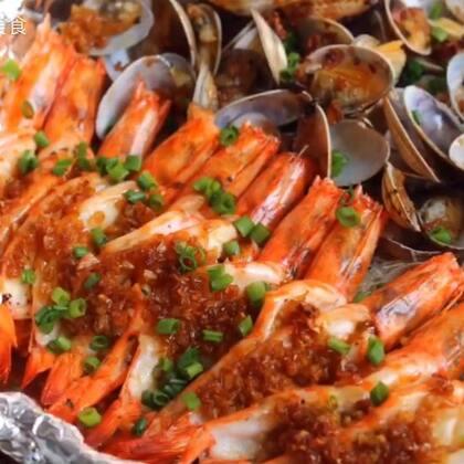 #美食#💕蒜蓉粉丝烤花蛤虾💕结合自己的喜好,烤出海鲜的美味,此法可以改成蒸或煮直接在明火上加热,各有各的味道#年味海鲜大趴#@美食频道官方号 @美拍小助手