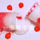 草莓牛奶,一款超级少女心的泥送给我的小仙女们#手工##史莱姆##少女心泥#@lulu.璐璐💭 @菲菲姐夫 炸评最多送转发哦