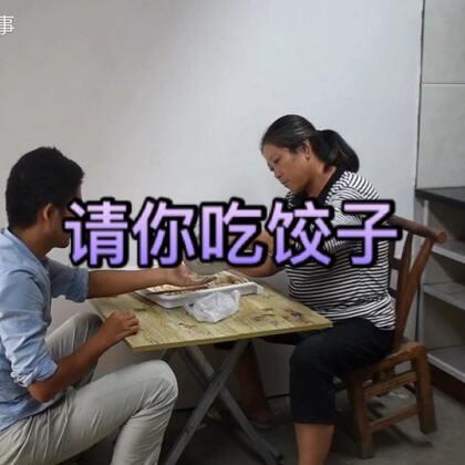 农村母子携手包饺子,这样的饺子我一个人能吃三大碗,眼睛都不眨一下