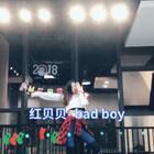 #精选##舞蹈##bad boy# 今天结束了这只red velvet 的 bad boy,有机会再去户外录。