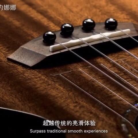 【弹小U的娜娜美拍】#音乐##抽奖##送琴#🎉送琴啦!转...