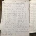 【柒弦知秋】《拜无忧》古筝曲谱,古筝改编:柒弦知秋 原曲:灰原穷 铅笔随手写的,可能会有一些细节错误。有些没写的指法,要么是基本的抹拖,要么就是上面已经写了,下面重复了就不写了。😗