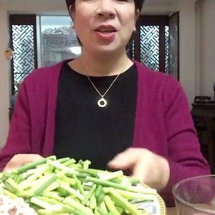 #吃秀#沈阿姨厨房,家常菜,宝宝们喜欢吗?留言、关注、转发哟!#我要上热门#