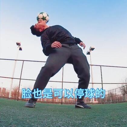 日常练球#运动##足球##花式足球#