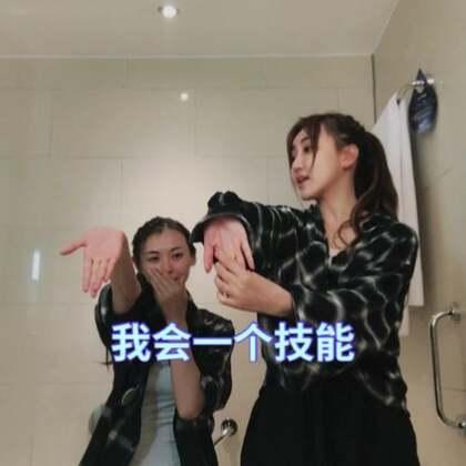 #360度扭臂#给你们介绍一个戏精😂😂😂@爷们徐小妞 #精选##搞笑恶搞#