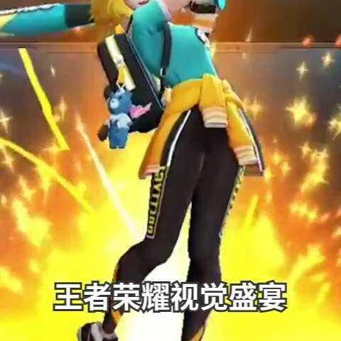 【王者痞猫美拍】#游戏##王者荣耀##搞笑#当王者荣...