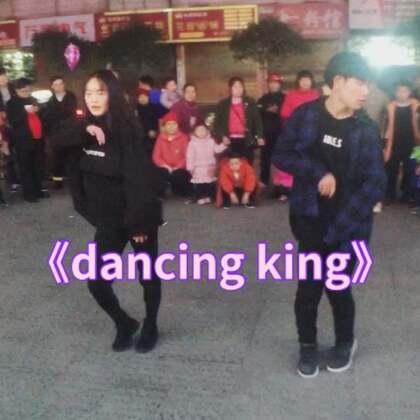 王倩,曾一鸣--EXO/刘在石《dancing king》舞蹈公演--2018.03.10保靖吾能舞街舞工作室#EXO##韩舞##dancing king#
