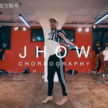 【Millennium Dance Complex SHANGHAI】 S O F T O P E N I N G Choreography: Jhow [🎵]Gecko(Overdrive) [📷] @ChampionVision ️(+86) 400-821-5668 📍上海市北外滩沙泾路10号447幢19叁Ⅲ老场坊1-215 唯一正规红房子官网:www.Millennium-China.com Keep Your Dream ALIVE