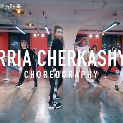 【Millennium Dance Complex SHANGHAI】 S O F T O P E N I N G Choreography:Darria Cherkashyna [🎵]Nuh Boring Gal [📷] @ChampionVision ️(+86) 400-821-5668 📍上海市北外滩沙泾路10号447幢19叁Ⅲ老场坊1-215 唯一正规红房子官网:www.Millennium-China.com Keep Your Dream ALIVE