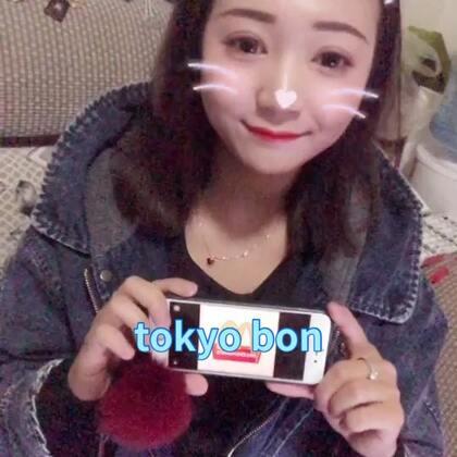 #tokyo bon#😝日语啊哈哈哈哈 没有门牙发音不准