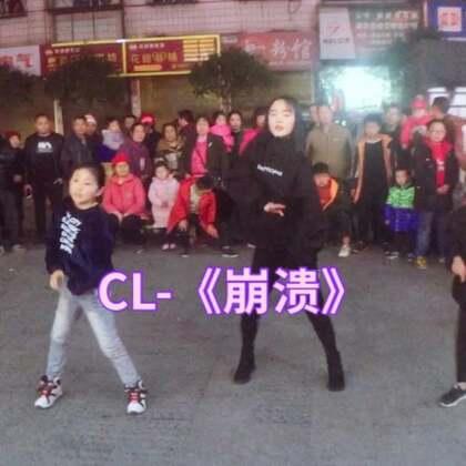 王倩,小米,二姐--少儿hiphop街舞《崩溃》舞蹈公演--2018.03.10保靖吾能舞街舞工作室#少儿街舞##hiphop##崩溃#
