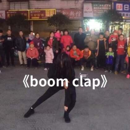 王倩--1M编舞《boom clap》舞蹈公演--2018.03.10保靖吾能舞街舞工作室#boom clap##爵士舞##hiphop#