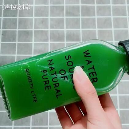 #我要上热门@美拍小助手##吃秀#青汁打卡,长期喝青汁可以帮助皮肤排毒😁