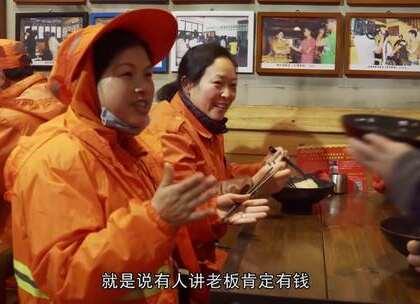 杭州最温情面馆, 5年来免费给环卫工提供早餐, 免费提供路人雨伞#二更视频##正能量##我要上热门#