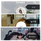 虾条和江米条那期➡️ http://www.meipai.com/media/959304089 的福利来啦...中奖的宝宝赶紧私信Miu哟😘