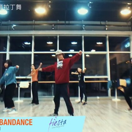 #Fiesta课堂#Let's urban dance 0311#杭州fiesta##杭州urban dance#