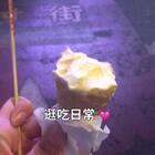 昨晚的逛吃日常 👩🏻💕有来过重庆玩的小可爱吗#我的美拍blingbling##日常##重庆解放碑#@美拍小助手