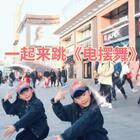 #双胎姐妹欢欢乐乐#(七岁四个月)#精选##舞蹈#魔性#电摆舞#,放学后刚拍的哦✌️✌