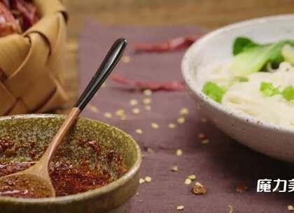 色泽红亮、香味醇厚的油辣子,让一份凉拌菜或一份面食立竿见影地人见人爱。#魔力美食##美食##油辣椒#