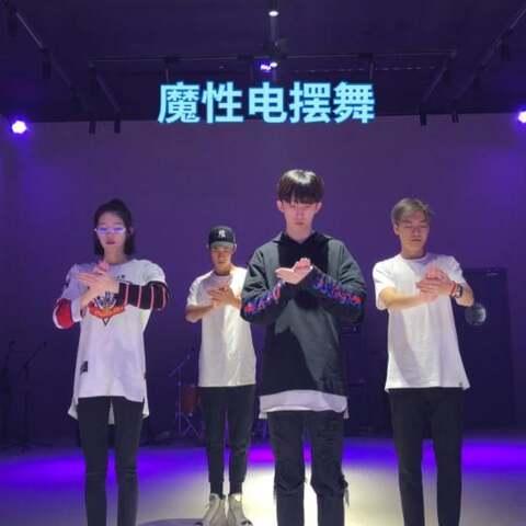【张连鑫z美拍】最新魔性舞蹈 hh #电摆舞##舞蹈#