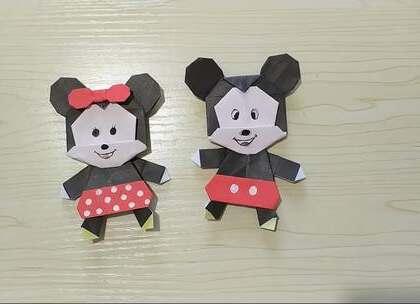 童年回忆米老鼠,快来折一只吧,超级形象可爱,小朋友看了都喜欢,#手工##diy##折纸#